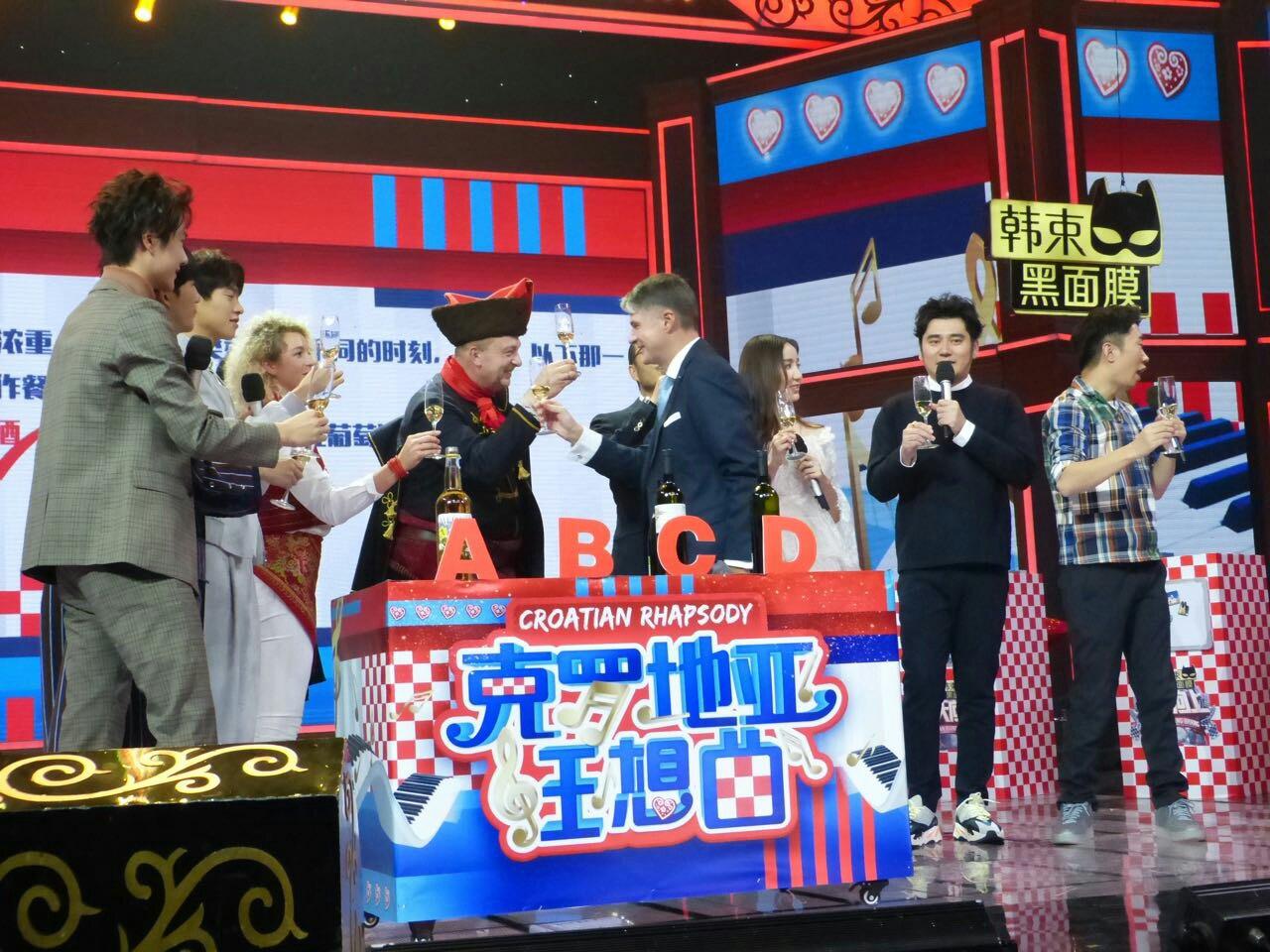 Kineski reality show